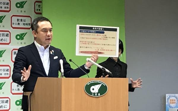 新規感染者が増加したため県民に警戒を呼び掛ける鈴木英敬・三重県知事(19日、三重県庁)