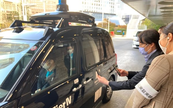 20年度も自動運転タクシーの実験をしたが課題も残った(20年11月)