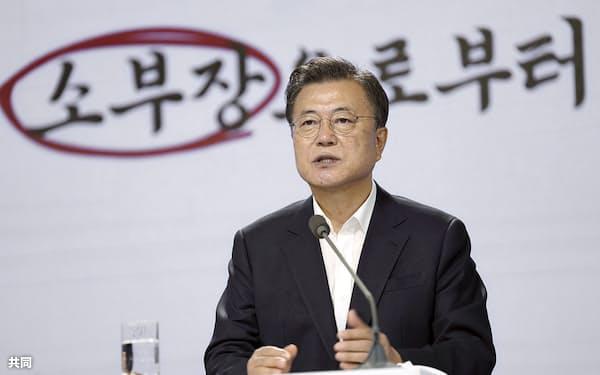 韓国の文在寅大統領(韓国大統領府提供)=共同