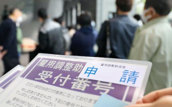 雇用調整助成金を申請する事業者(4月、名古屋市中区)