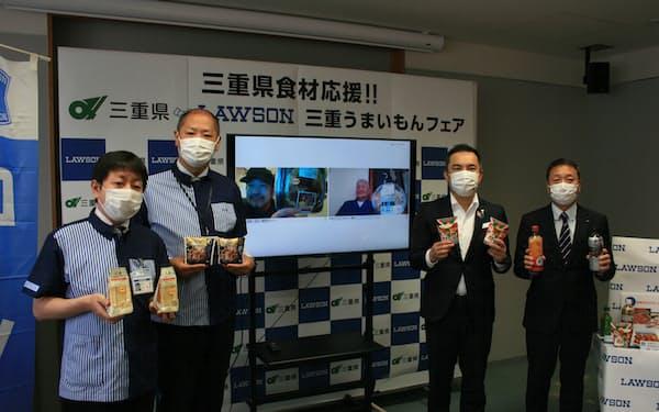 ローソンは三重県にちなんだ商品を20日から中部地区で発売した(20日、三重県庁、右から2人目が鈴木英敬知事)