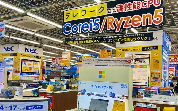 AMD製を搭載したパソコンの人気が高まっている(東京都千代田区のビックカメラ有楽町店)