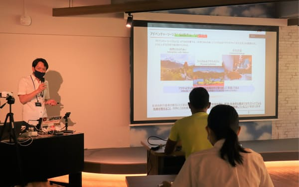 カヌチャベイリゾートはアドベンチャーツーリズムの商品化を目指す(13日に開いたセミナー、沖縄県名護市)