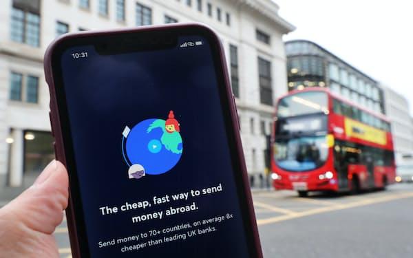 国際送金サービスのワイズは7月にロンドン証券取引所に上場した