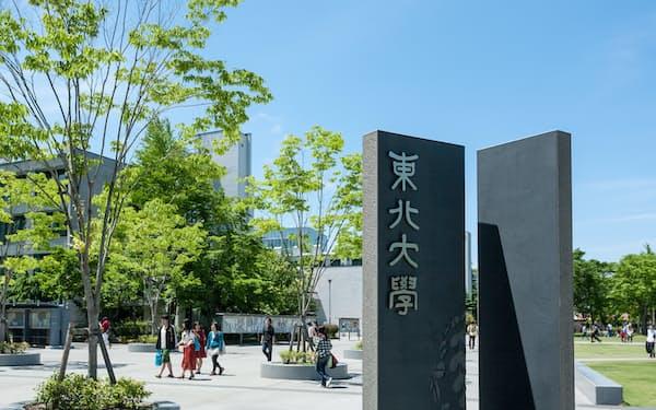 東北大はポストコロナの持続可能な社会づくりを目指す(仙台市内のキャンパス)
