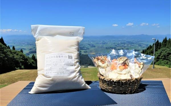 秋田県産のコメと乾燥野菜のセット販売を始めた