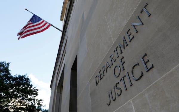 司法省はグーグルへの訴訟を進めている=ロイター