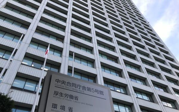 厚生労働省が入る中央合同庁舎5号館