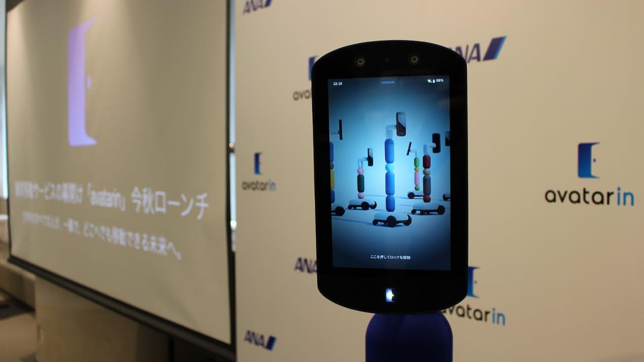 ANAホールディングス(HD)は遠隔でロボットを動かし、疑似的に観光を楽しめるサービス「アバターイン」を本格的に始める