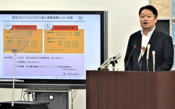 大規模接種センターについて説明する山梨県の長崎幸太郎知事(21日、甲府市内)