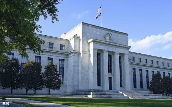 コロナ後の運用では主要中銀によるテーパリングに注目が集まる(米ワシントンの米連邦準備理事会)=共同