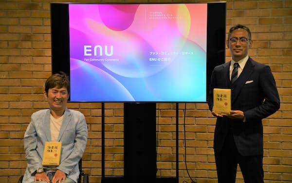 ワントゥーテンの沢辺芳明社長(左)と歌舞伎俳優の市川海老蔵さん