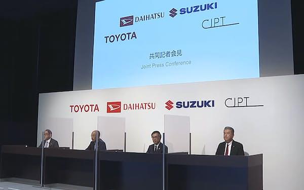 オンラインで記者会見する(左から)トヨタ自動車の豊田章男社長、ダイハツ工業の奥平総一郎社長、スズキの鈴木俊宏社長、CJPTの中嶋裕樹社長(21日)