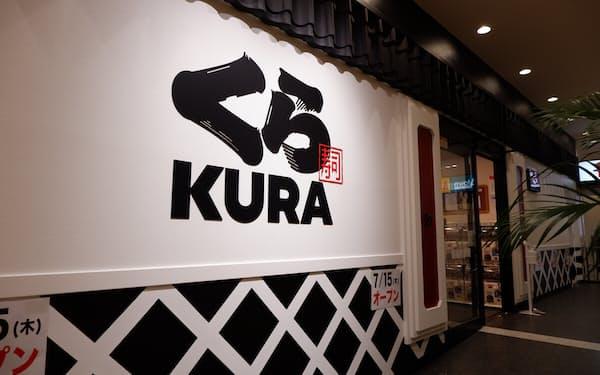 くら寿司は15日にラソラ札幌内に北海道内1号店を開店した