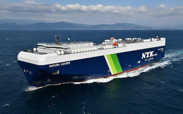 日本郵船はLNG燃料の自動車船などで脱炭素に向けて燃料転換を急ぐ