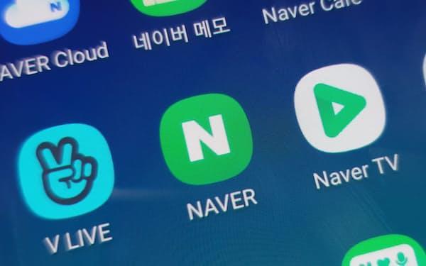 ネイバーは検索とECを軸に幅広いアプリを手掛けている