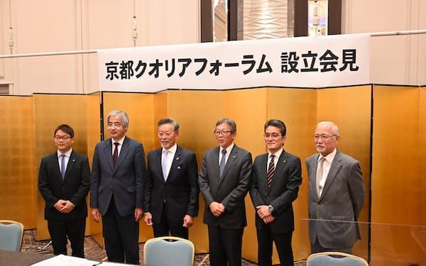 京都クオリアフォーラムの設立を発表する堀場製作所の堀場厚会長㊥ら(5月13日、京都市)