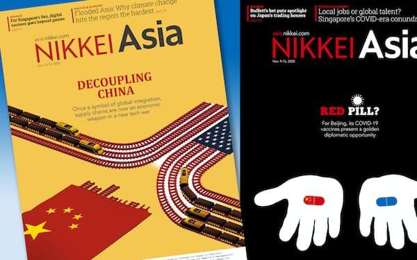 特集記事部門で金賞を受賞した米中デカップリング特集のマガジン表紙(左)