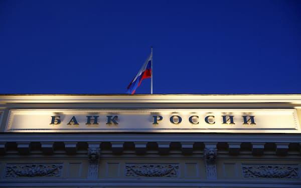 ロシア中銀は主要な政策金利を年5.5%から6.5%に引き上げると決定した=ロイター