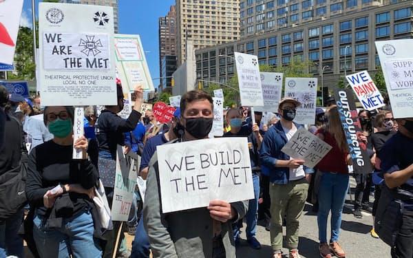 人件費の削減を目指すメトロポリタン歌劇場の運営側に5月、楽団員らがノーを突きつけた(ニューヨーク)