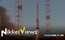 ISSにロシアが新施設 有人宇宙技術で米中を天秤に