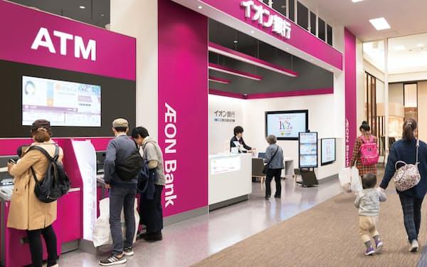 ATMも展開するイオン銀行はオンラインとリアル双方の需要を取り込む