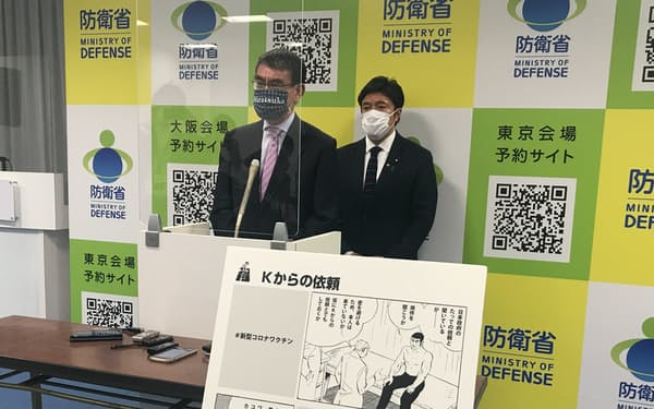 自衛隊の大規模接種センター視察後、記者の質問に答える河野規制改革相(26日、東京・千代田)