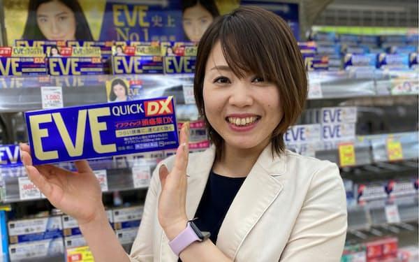 エスエス製薬の西本朱里さんは会社の垣根をこえて人脈を広げるようにしている