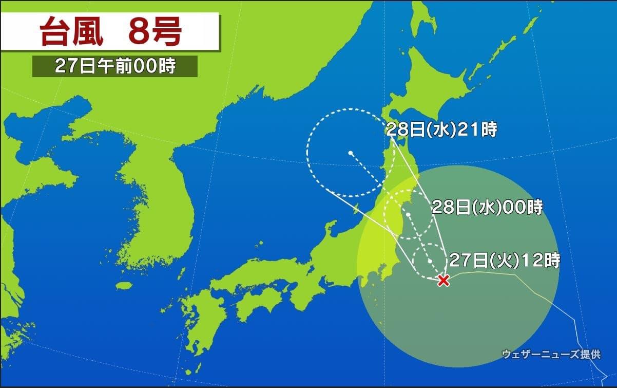 黄円の範囲は風速15メートル毎秒以上の強風域。白の点線は台風の中心が到達すると予想される範囲