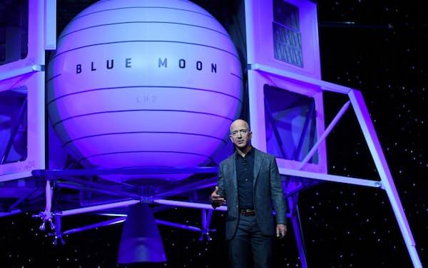 ベゾス氏率いるブルーオリジンは月面着陸船「ブルームーン」の開発計画を手がける=ロイター