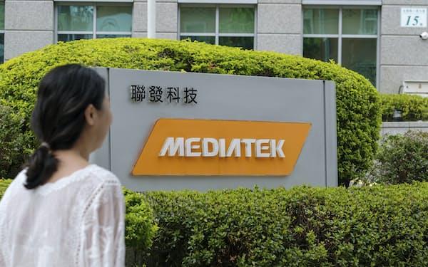 台湾半導体設計大手のメディアテックは、ライバルの米クアルコムと激しく競り合っている=AP