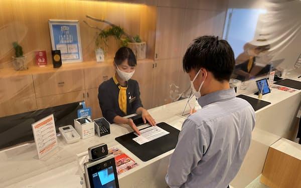 ベッセルイン栄駅前(名古屋市)ではワクチン接種者限定のプランを発売。