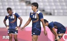 ラグビー7人制男子日本、1次リーグ全敗、遠かったメダル