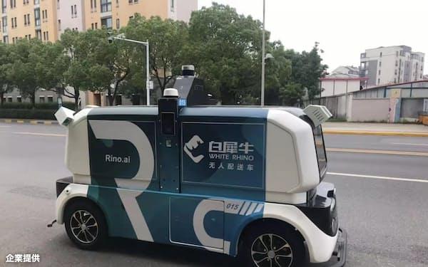 上海市で無人配送車10台の運用を開始=企業提供
