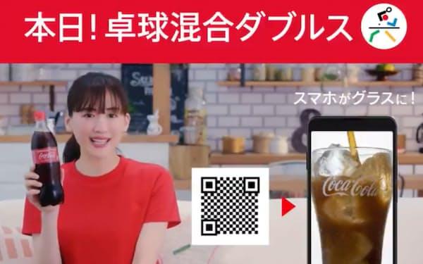 日本コカは販促への参加をテレビCMで呼びかけた(ツイッター画面から)