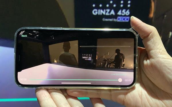KDDIはアーティストのライブ映像をスマホアプリを通じてリアルタイムで配信した