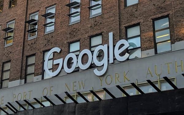 米アルファベット傘下のグーグルは広告需要回復の追い風を受けた(米ニューヨーク市の社屋)