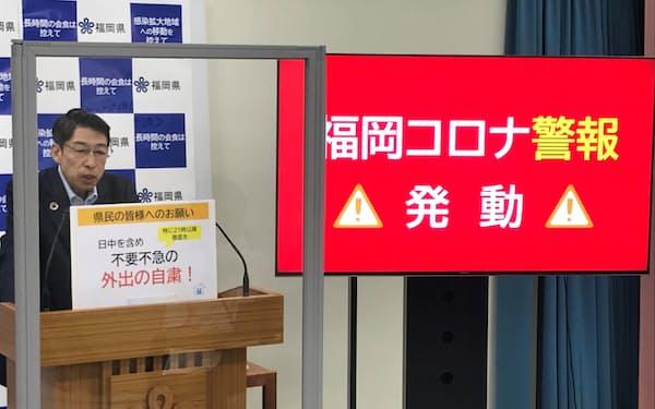 県独自の「福岡コロナ警報」の発動を決めた服部知事(28日、福岡県庁)