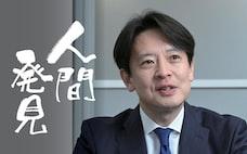 徹夜のチケット小僧、簡単予約で起業 原田栄二さん