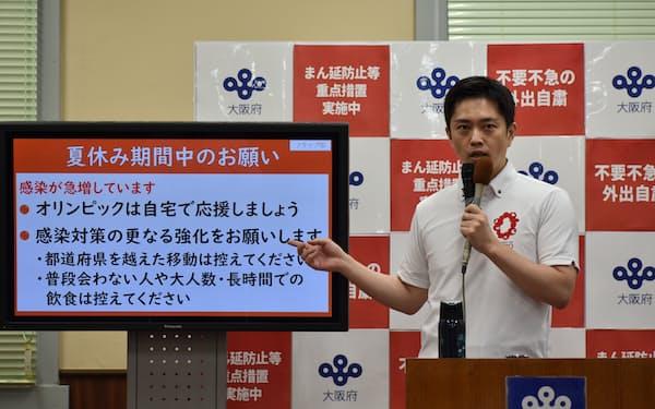 記者会見する吉村知事(28日、大阪府庁)