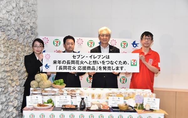 記念撮影する磯田市長(左から3番目)ら(28日、長岡市)