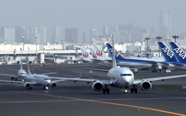 国土交通省は空港の脱炭素化をめざす(羽田空港)