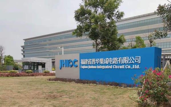 量産計画を進めるJHICC(福建省)