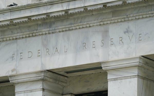 ワシントンの米連邦準備理事会=AP