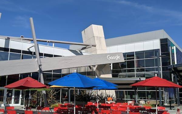 米グーグルは出社再開に向けてオフィスのレイアウトの見直しなどを進めてきた(米カリフォルニア州マウンテンビュー市の本社)
