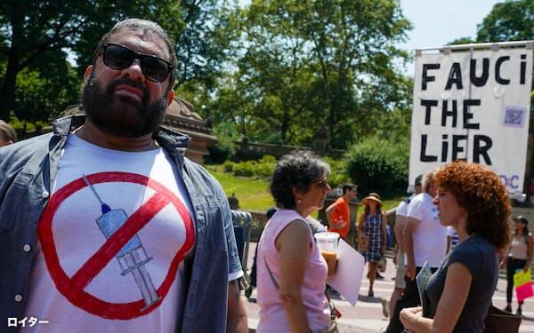 米国では反ワクチン運動が起きている(24日、ニューヨークのセントラルパーク)=ロイター