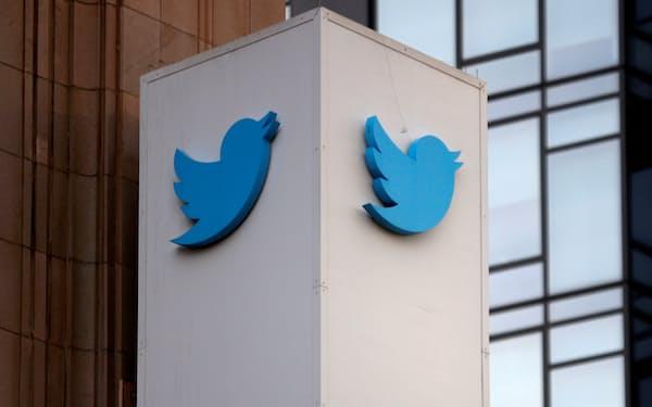 米サンフランシスコ市内にあるツイッターの本社=ロイター