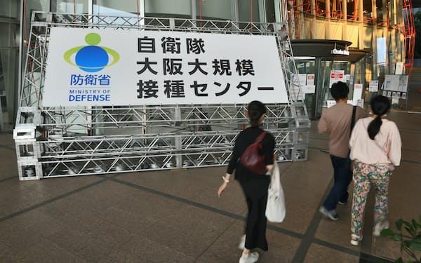 接種予約の受け付けを再開した自衛隊大阪大規模接種センター(26日、大阪市北区)