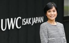 UWC ISAKジャパン・小林りん氏 チェンジメーカー育成