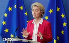 ESG開示に義務化の波 EU、新指針で日本勢も対象